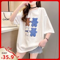 T-shirt White - yu2875, black - yu2875, white - 9018 M,L,XL,2XL Summer 2021 Long sleeves Polo collar Straight cylinder Medium length routine commute cotton 31% (inclusive) - 50% (inclusive) Korean version originality Cartoon, animation, solid color, letters YU2875 printing