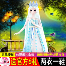 Doll / accessories Ordinary doll 3 years old, 4 years old, 5 years old, 6 years old, 7 years old, 8 years old, 9 years old, 10 years old, 11 years old, 13 years old, 14 years old and above Ye Luoli China Yeluoli DOLL + official Six Piece Gift Pack ≪ 14 years old T50-TH001 a doll