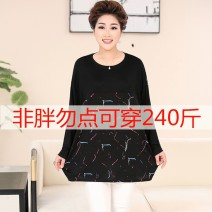 Middle aged and old women's wear Autumn of 2018 White letters, color bar XL [recommended 100-135 kg], 2XL [recommended 135-170 kg], 3XL [recommended 170-205 kg], 4XL [recommended 205-240 kg], 5XL [recommended 240-260 kg] simple T-shirt easy singleton  Decor 40-49 years old Socket moderate Crew neck