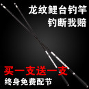 Fishing rod Yufu Longwen carp Two hundred 51-100 yuan Taiwan fishing rod China Rivers lakes reservoirs ponds streams others carbon Spring of 2018 3.9m 3.6m 4.5M 4.8M 5.4m 6.3m 7.2m Hard fishing yes Four One hundred and thirteen One point three ten point eight Eighty-one