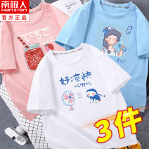T-shirt NGGGN 110cm 120cm 130cm 140cm 150cm 160cm 165cm female summer Short sleeve Crew neck leisure time There are models in the real shooting nothing cotton Cartoon animation Cotton 100% 2021-03-17 Class B Summer 2021 Chinese Mainland Hubei province Wuhan City