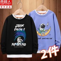 Sweater / sweater NGGGN male 110cm 120cm 130cm 140cm 150cm 160cm 165cm spring and autumn nothing leisure time Socket Thin money There are models in the real shooting cotton other Cotton 100% Class B Cotton liner Summer 2021