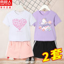 suit NGGGN 110cm 120cm 130cm 140cm 150cm 160cm 165cm female summer leisure time Short sleeve + pants Multi piece set Thin money There are models in the real shooting Socket nothing Cartoon animation cotton children Expression of love YJF2021030230140567 Class B Cotton 100% Summer 2021 Hubei province