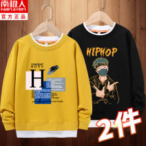 Sweater / sweater NGGGN male 110cm 120cm 130cm 140cm 150cm 160cm 165cm spring and autumn nothing leisure time Socket Thin money There are models in the real shooting cotton other Cotton 100% YJF202103181442 Class B Cotton liner Spring 2021