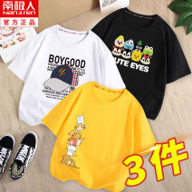 T-shirt NGGGN 110cm 120cm 130cm 140cm 150cm 160cm 165cm male summer Short sleeve Crew neck leisure time There are models in the real shooting nothing cotton printing Cotton 100% YJF202103031019000123 Class B other Summer 2021 Chinese Mainland Hubei province Wuhan City