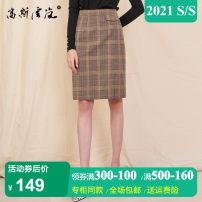 skirt Spring 2021 S,M,L,XL,2XL Blue gray grid Mid length dress commute High waist skirt lattice Type A 25-29 years old 81% (inclusive) - 90% (inclusive) Wool Gauss snow haze polyester fiber zipper Ol style