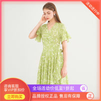 Dress Summer 2020 XS,S,M,L,XL longuette singleton  Short sleeve V-neck High waist Broken flowers other Irregular skirt pagoda sleeve 25-29 years old Type A Migaino / manyanu Ruffles, asymmetric