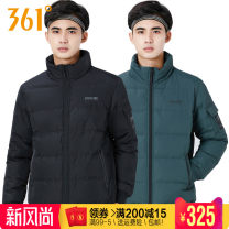 Sports down jacket 557358303 male 669 361° Medium and long term Duck down 100g (including) - 150g (excluding) 80% Winter 2020 stand collar zipper Pattern, letter Quick dry, warm, breathable, windproof Comprehensive training Comprehensive training series polyester fiber Base black, incense, grid green