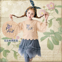 suit 12, 11, 10, 9, 8, 7, 6, 5, 4, 3 My favorite spring and autumn female Long sleeve + skirt Cotton 95% polyurethane elastic fiber (spandex) 5% 2 pieces other routine Condom Korean version cotton There are models in the real shot nothing Expression of love Class B children Chinese Mainland