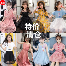 Dress female Other / other Size 110 is suitable for about 100, Size 120 is suitable for about 110, Size 130 is suitable for about 120, size 140 is suitable for about 130, size 150 is suitable for about 140, and size 160 is suitable for about 150 Other 100% No season princess Short sleeve other other