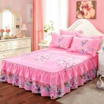 Bed skirt 2 pillow cases for bed skirt 1.2x2m 2 pillow cases for bed skirt 1.5X2m 2 pillow cases for bed skirt 1.8x2m 2 pillow cases for bed skirt 1.8x2.2m 2 pillow cases for bed skirt 2x2.2m 2 pillow cases for bed skirt cotton Love you Plants and flowers First Grade