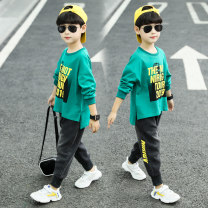 suit Nalanpig / Nalan pig Green, white 110cm,120cm,130cm,140cm,150cm male spring and autumn leisure time Long sleeve + pants 2 pieces routine There are models in the real shooting Socket nothing other children Giving presents at school NLXZ-BT93005M Class B Other 100%