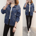 Women's large Autumn of 2019 navy blue Jacket / jacket singleton  commute easy moderate Cardigan Long sleeves Solid color Korean version Polo collar Medium length Denim Three dimensional cutting routine 18-24 years old pocket