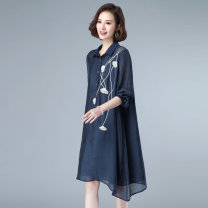 Dress Autumn 2020 Navy, purple, beige M,L,XL,2XL,3XL,4XL Mid length dress singleton  Long sleeves commute Polo collar Elastic waist other Single breasted other routine Others 40-49 years old Princess Luan Korean version Embroidery, buttons HZ3371 71% (inclusive) - 80% (inclusive) cotton