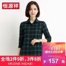 shirt 160/M165/L170/XL175/XXL180/XXXL185/XXXXL Spring of 2018 Long sleeves commute Regular square neck Single row multi button routine lattice 25-29 years old Self cultivation hyz  Simplicity C502- Cotton 100% Same model in shopping mall (sold online and offline)