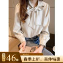 Cosplay women's wear Other women's wear goods in stock Over 14 years old White, apricot, green, yellow comic S,M,L,XL