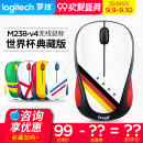 Wireless mouse Logitech / Logitech photoelectricity brand new Official standard yes I won't support it 2.4GHz 1 Logitech / Logitech m238-v4 3 A five battery 1000dpi 10m USB 120.7g 12 months Logitech 126mmx82mmx186mm M238-V4 2018-4-14