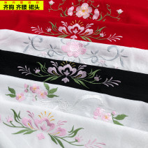 Fabric / fabric / handmade DIY fabric blending Loose shear piece Plants and flowers jacquard weave clothing Chinese style Chinese Mainland