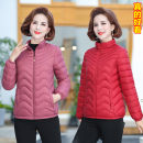 Middle aged and old women's wear Winter 2020, autumn 2020 Black, red, blue, green, pink, jujube, free freight insurance 2XL for 85-105 kg, 3XL for 105-120 kg, 4XL for 120-140 kg, 5XL for 140-160 kg leisure time Cotton easy singleton  40-49 years old Cardigan thick stand collar routine Other / other
