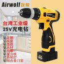 Electric drill Chinese Mainland Airwolf A-115 Direct current Hand held Lithium electric drill 18V Stepless speed change Yes Quick chuck 10mm