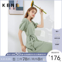 Dress Summer 2020 green XS S M L Mid length dress singleton  Short sleeve commute other middle-waisted Solid color Socket A-line skirt puff sleeve Others 25-29 years old Type X Kbne / Cabernet Korean version zipper yDSK0061LT175 31% (inclusive) - 50% (inclusive) Chiffon nylon