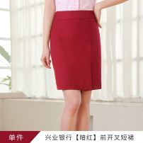 skirt Summer 2020 Short skirt High waist commute Suit skirt Solid color Type H 81% (inclusive) - 90% (inclusive) 25-29 years old other Ol style S,M,L,XL,2XL,3XL,4XL Xingye [dark red] front split skirt