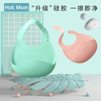 Rice bag / water towel silica gel Hot Mom TIFFANY BLUE new rice bag macaroni powder new rice bag 6 months 12 months 2 years 3 years 4 years New rice bag