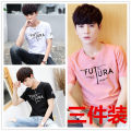 T-shirt Youth fashion thin M,L,XL,2XL,XXXL Others Short sleeve Crew neck Self cultivation daily summer Couples dress tide 2020 Creative interest Non brand