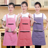 apron Red, violet, sky blue, pink, jujube, light pink, bright jujube, small red Sleeveless apron antifouling Japanese  pure cotton Household cleaning Average size public yes like a breath of fresh air