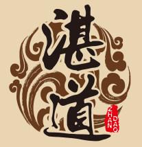 Fishing rod Zhandao Five hundred and ninety-eight 201-500 yuan Lu Yagan China Ocean beach fishing, ocean boat fishing, ocean rock fishing, rivers, lakes, reservoirs, ponds and streams carbon Summer 2016 Below 1.8m 1.98M no Two