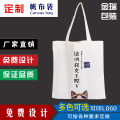 Shopping bag / environmental protection bag other Jinrui