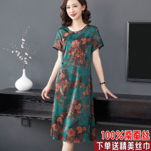 Dress Summer 2021 Green, red L,XL,2XL,3XL,4XL,5XL Mid length dress singleton  Short sleeve commute Crew neck middle-waisted Decor Socket A-line skirt routine Others Type A Retro Three dimensional decoration, buttons, resin fixation, printing EFDS3183 More than 95% Silk and satin silk