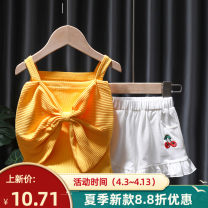 trousers Tagkita / she and others female 80, 90, 100, 110, 120, 130 summer shorts Korean version No model Casual pants Leather belt middle-waisted cotton Don't open the crotch Cotton 95% other 5% Chinese Mainland