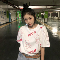 T-shirt White bear T-shirt, black bear T-shirt One size fits all, XXS pre-sale Summer 2021 Short sleeve Crew neck easy Regular routine commute other 96% and above Korean version youth letter printing