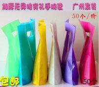 Gift bag / plastic bag 33 w * 26 h * 4 bottom Rose red Fold in at bottom