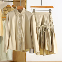 Fashion suit Spring 2021 S,M,L,XL Blue, beige 25-35 years old Other / other ZCS15T005 96% and above polyester fiber