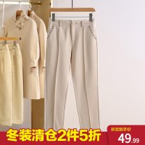 Casual pants S,M,L,XL,2XL Winter 2020 Ninth pants Straight pants Natural waist routine 81% (inclusive) - 90% (inclusive) Other / other polyester fiber