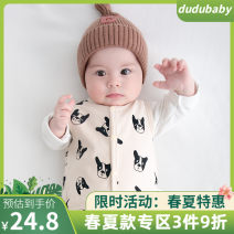Vest neutral Dudu house spring and autumn routine There are models in the real shooting Single breasted Korean version cotton Cartoon animation Cotton 95% polyurethane elastic fiber (spandex) 5% Class A Cotton liner