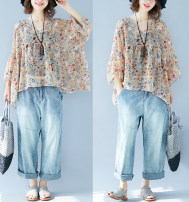 T-shirt Apricot Flower Top Big size average Summer 2020 Short sleeve Crew neck Regular routine commute cotton 51% (inclusive) - 70% (inclusive) literature Other / other