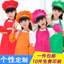 apron Sleeveless apron antifouling Simplicity other Household cleaning Average size