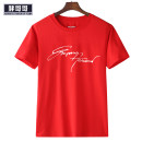 T-shirt Youth fashion Red, black, Navy, magenta, orange routine 2XL,3XL,7XL,6XL,5XL,4XL Fat brother Short sleeve Crew neck easy daily summer PGG17B061 Cotton 46% modal 46% polyurethane elastic 8% Large size routine tide Cotton wool 2019 Alphanumeric printing modal  The thought of writing tto