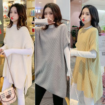 sweater routine Other / other Crew neck Light gray coat, off white coat, yellow coat, white base coat Korean version Average size Solid color Ordinary wool cotton