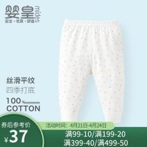 trousers Mides / Baby King neutral No season trousers leisure time No model Big PP pants Leather belt middle-waisted cotton Don't open the crotch Cotton 100% Class A 3 months, 12 months, 6 months, 9 months, 18 months, 2 years old Chinese Mainland Guangdong Province Guangzhou City