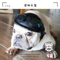 Hat A pet studio other Naked helmet without sunglasses with black sunglasses with blue sunglasses with white sunglasses with pink sunglasses Dog 0932#
