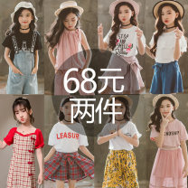 suit Other / other female spring and autumn Korean version other 2 pieces There are models in the real shooting Single breasted nothing Solid color friend birthday 10, 11, 12, 3, 4, 5, 6, 7, 8, 9 Chinese Mainland Shanghai