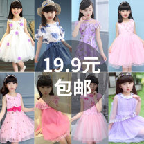 Dress female Other / other 120cm,130cm,140cm,150cm,160cm Cotton 80% hemp 20% summer Korean version Skirt / vest Broken flowers Chiffon other Class B 10, 11, 12, 3, 4, 5, 6, 7, 8, 9