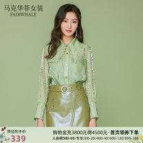 shirt 520 yellow green 520 yellow green (pre-sale, delivery within 30 days) S M L Spring 2021 other 96% and above Long sleeves commute Regular Doll Collar Socket routine Solid color 25-29 years old Self cultivation Mark Fairwhale / mark Warfield lady F110037321 Lace button Other 100%
