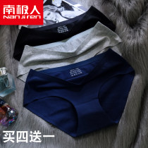 underpants M L XL XXL Female Antarctic people 4 items cotton Middle waist Briefs Pure color youth Simple Cotton fabric 81% (inclusive) - 95% (inclusive) No trace Eight hundred and ninety-nine One piece