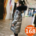 Down Jackets 100cm,110cm,120cm,130cm,140cm,150cm,160cm 90% White duck down Children, male IVIONGIER Black (with real raccoon dog big hair collar), blue (with real raccoon dog big hair collar), silver gray (with real raccoon dog big hair collar) polyester have more cash than can be accounted for