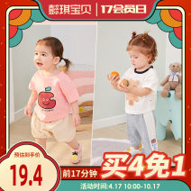T-shirt Yiqi baby 73#,80#,90#,100#,110#,120# currency summer Short sleeve Crew neck leisure time There are models in the real shooting nothing cotton Cartoon animation Cotton 100% Class A Six months, 12 months, 9 months, 18 months, 2 years, 3 years